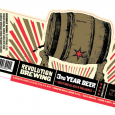 In many ways Revolution is Chicago's hometown brewery. If you haven't been to Rev's brewpub in the heart of Logan Square, it is one of the best...