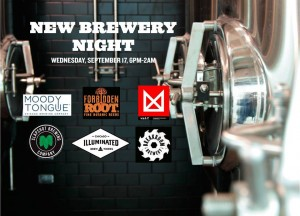 New Brewery Night @ DryHop Brewers | Chicago | Illinois | United States